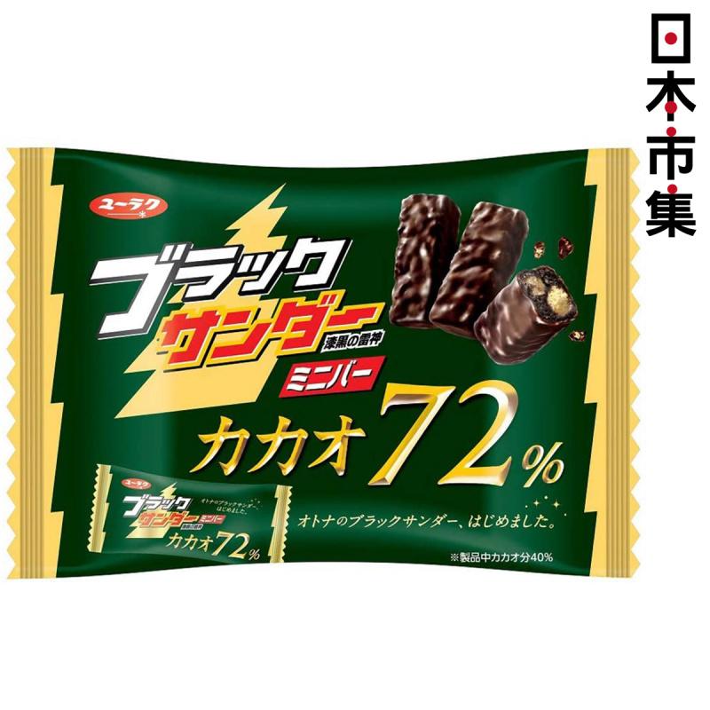 日版 雷神 殿堂級 72%特濃可可 脆脆朱古力155g【市集世界 - 日本市集】