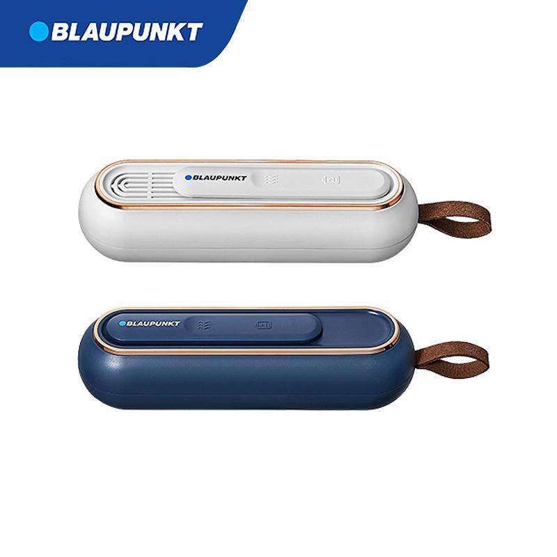 德國藍寶 BLAUPUNKT 雪櫃智能空氣淨化器[2色]