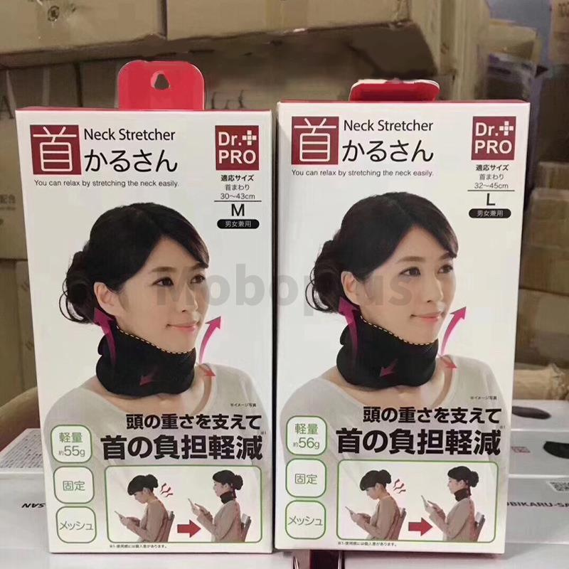 日本原裝 Dr.Pro Neck Stretcher 護頸托 矯正頸椎套