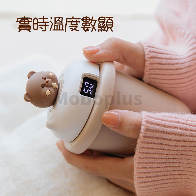[少女冬天必備] Watermomo 奶茶充電暖手寶【2款】