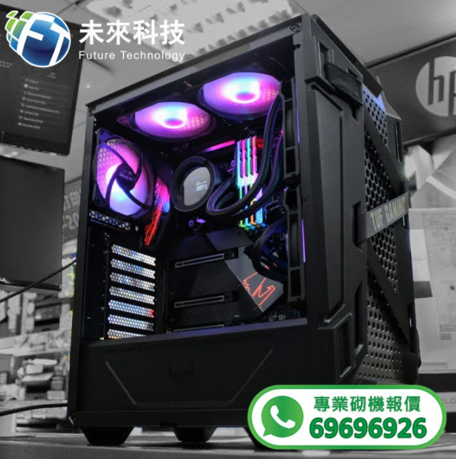 【📞Whatsapp:69696926 專業組裝電腦 全網最平 💡最快四小時內送到🚀】Intel Core I7-10700K 8Core/ GIGABYTE Z490 AORUS ELITE AC主機板/KINGSTON HYPER X FURY RGB DDR4 3600MHz 32GB高速記憶體/ Samsung 970 EVO Plus M.2 500G NVME SSD