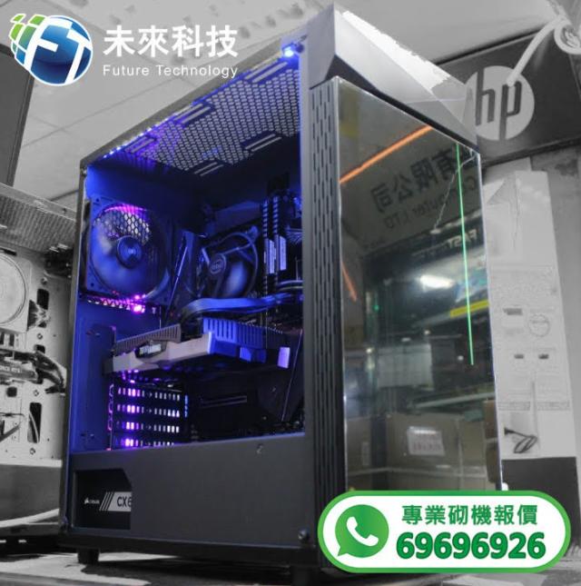 【📞Whatsapp:69696926 專業組裝電腦 全網最平 💡最快四小時內送到🚀】Intel Core I5-10400F 6Core / ASUS PRIME B460-PLUS主機板/ KLEVV BOLT X DDR4 8GB (1x8GB)高速記憶體/ KINGSTON A2000 500G M.2 2280 NVMe SSD