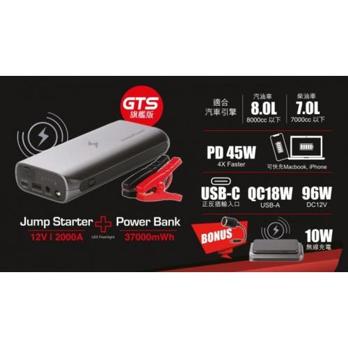 JumpsPower™ GTS旗艦版 第 3 代迷你過江龍 37000mWh