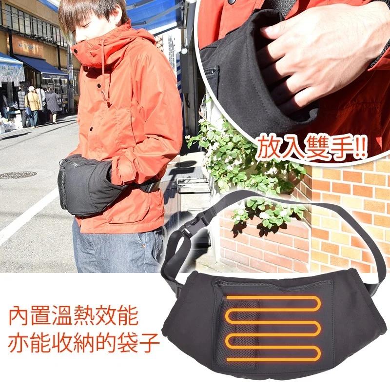 日本超人氣品牌 Thanko 「隨意暖」溫熱腰包