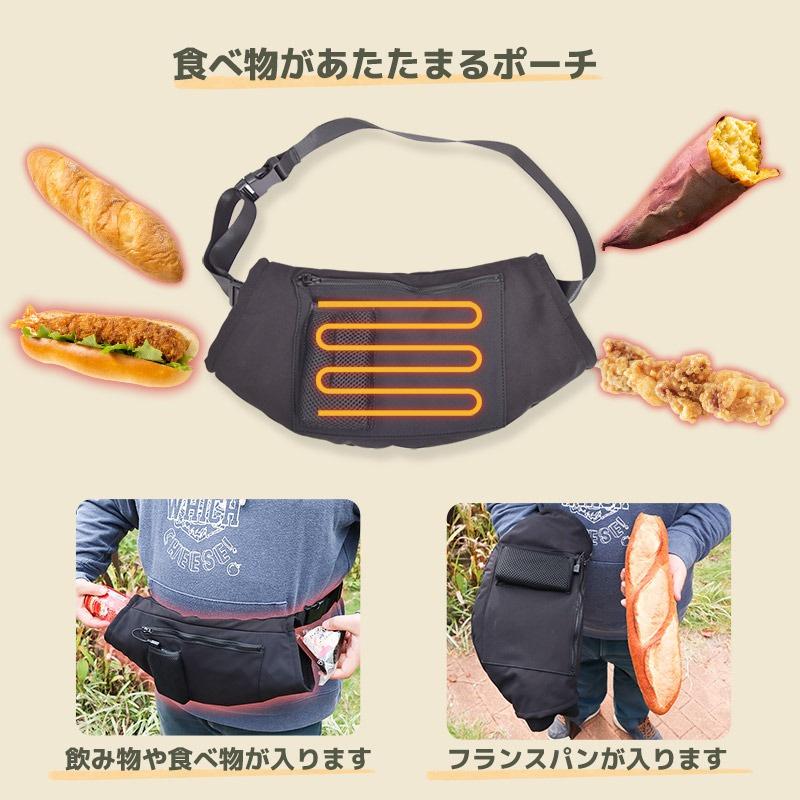日本超人氣品牌 Thanko 隨意暖 溫熱腰包