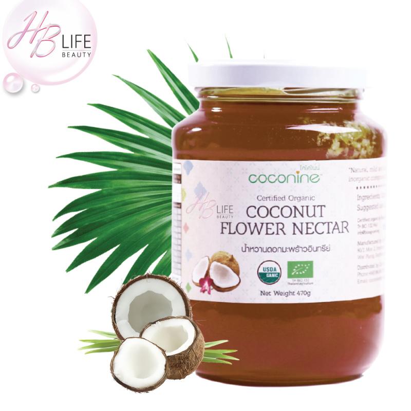 Coconine 有機椰子花蜜玻璃樽裝 470克