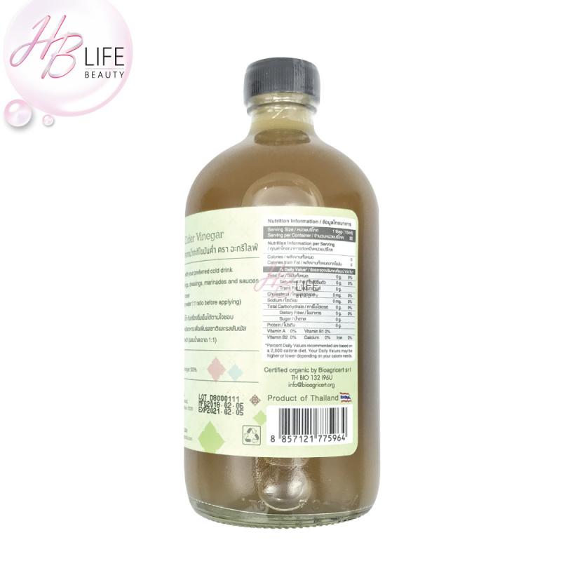 Coconine 有機椰子醋 480ml