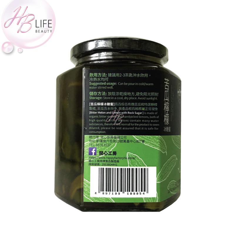 開心工房 苦瓜檸檬冰糖蜜 (240克)(綠色)