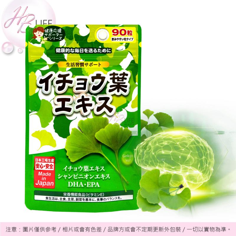 Japan Gals 銀杏DHA及EPA活腦素 (90粒)