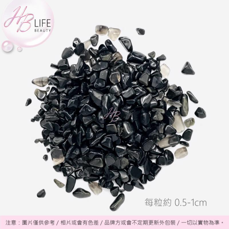 ORA 天然能量水晶碎石(磨滑)(黑耀石)(100克)