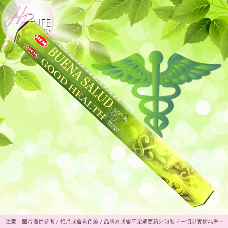ORA HEM ORA HEM復康祛病氣線香 (20支)