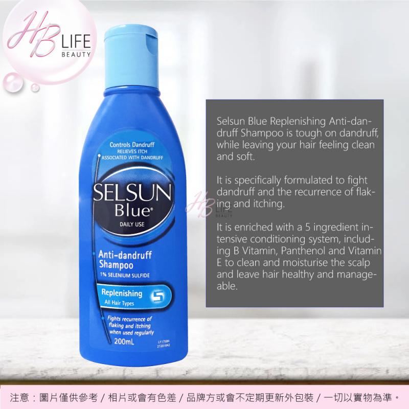 Selsun 去屑洗髮水 200ml