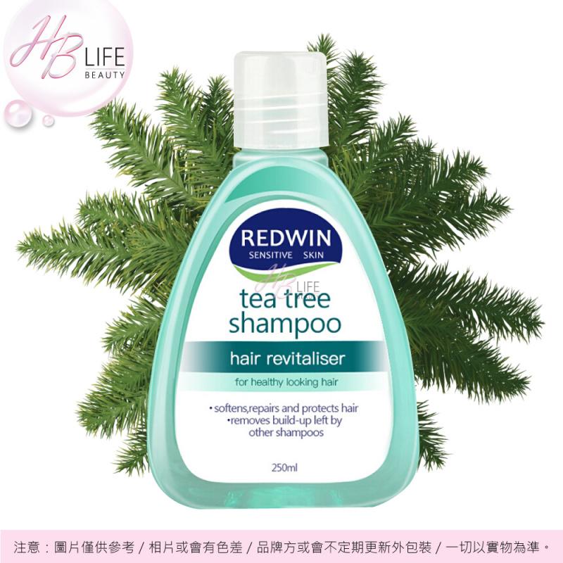 Redwin茶樹防脫髮控油洗髮水 250ml