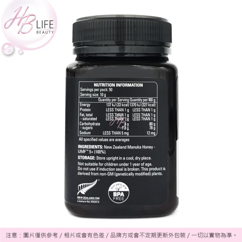 Comvita UMF 5+ 麥蘆卡蜂蜜 500g