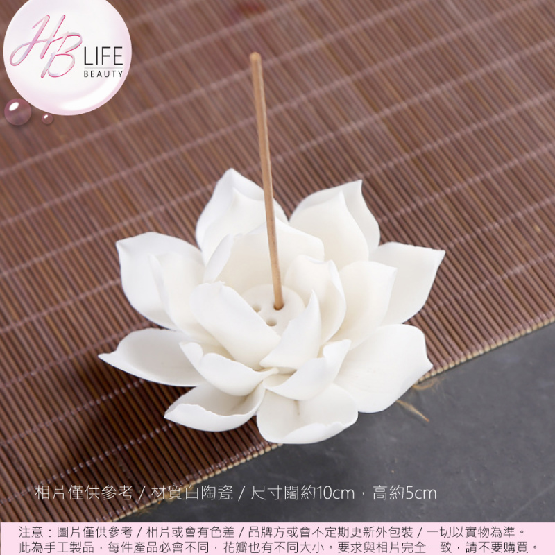 ORA 白瓷蓮花香座(1件)