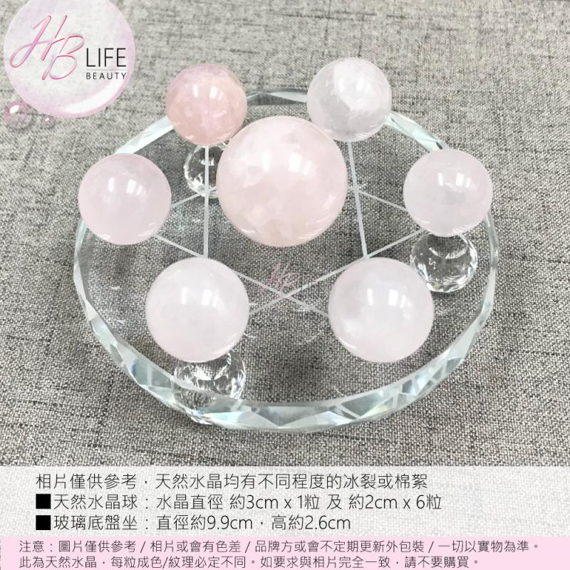 ORA 大衛之星粉晶陣 (1套包括水晶球直徑3厘米x1及水晶球直徑2厘米x6加10cm 圓周座)