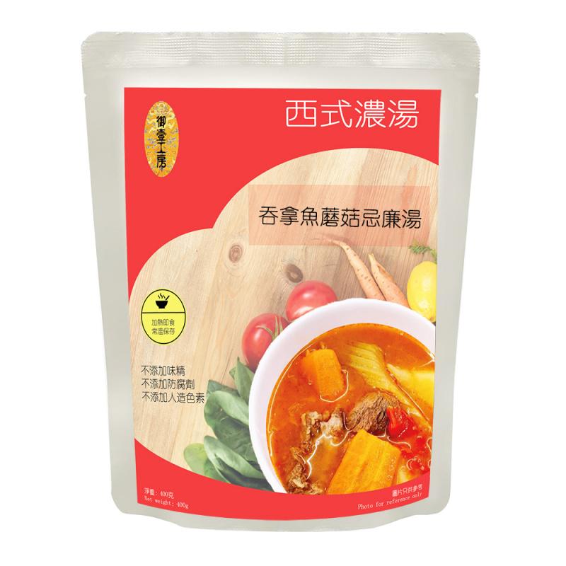 26 御壹工房 吞拿魚蘑菇忌廉湯 (400克)