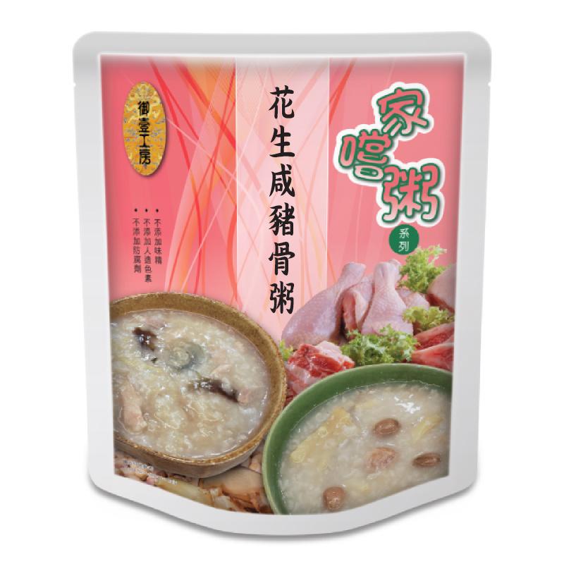 30 御壹工房 花生咸豬骨粥 (400克)
