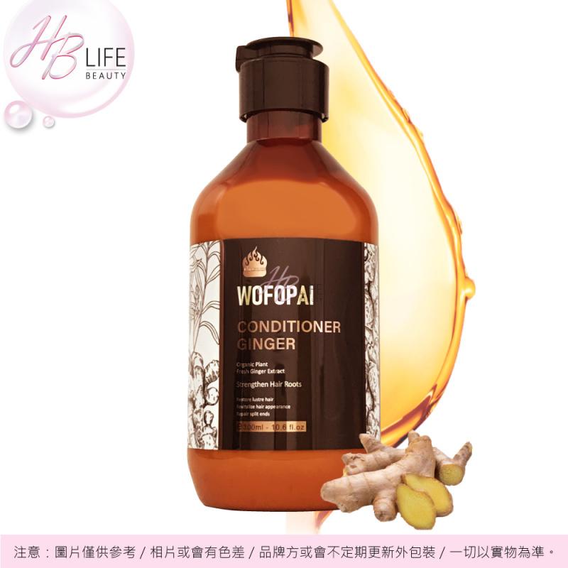 泰國WOFOPAI艾草生薑護髮素300ML