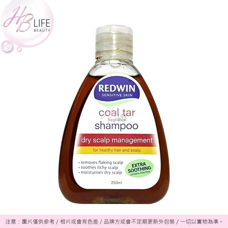 Redwin 焦油洗髪水 250ml