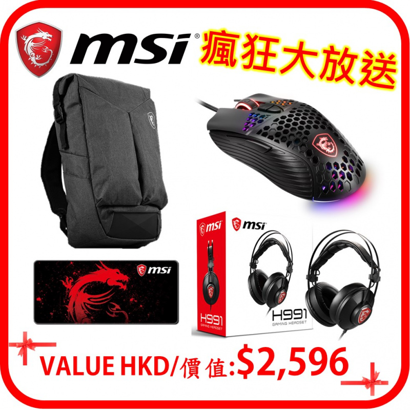 """MSI GE66 10SF 15.6""""掠奪者電競筆電 ( i7-10875H / RTX2070 / 240Hz )"""