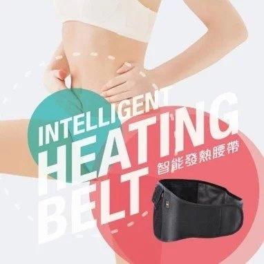 韓國🇰🇷 Heat2Wear 智能發熱腰帶 經痛神器