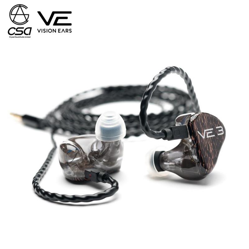 """Vision Ears VE3.2 """"Signature Design"""" Universal Fit 公模版"""