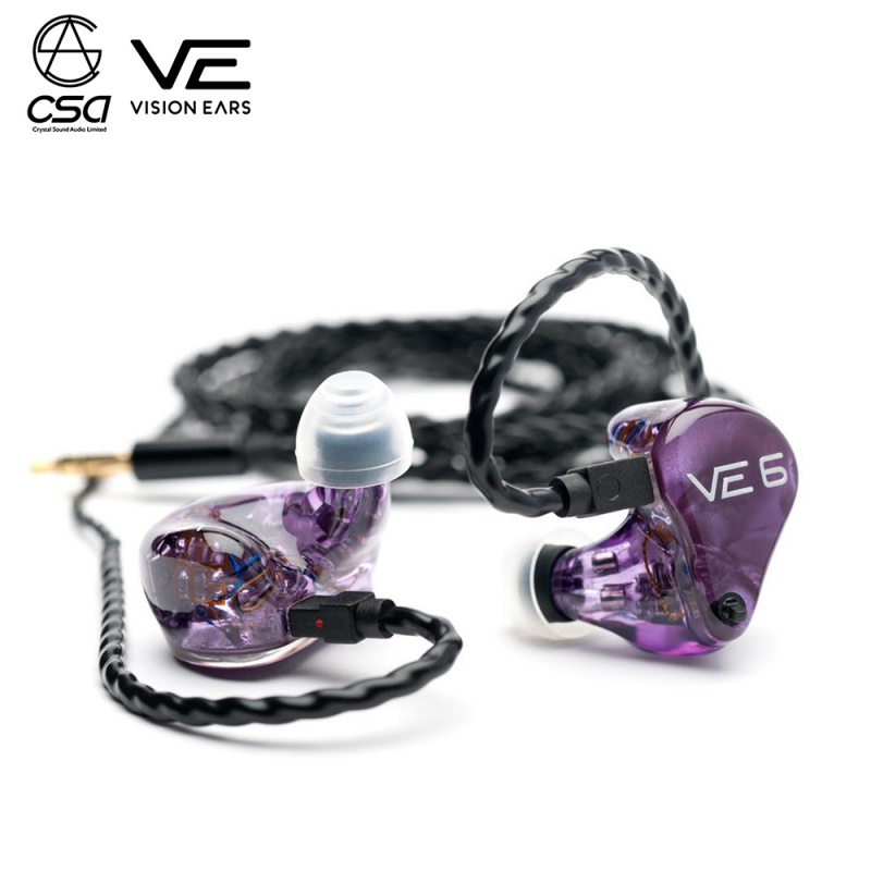 "Vision Ears VE6 XControl ""Signature Design"" Universal Fit 公模版"