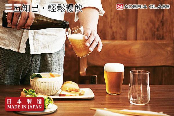 Aderia個性優質啤酒杯套裝 (3枚入)|日本製造