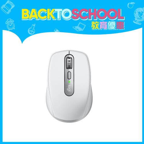 Logitech MX Anywhere 3 for MAC 高階無線滑鼠 [淺灰色]