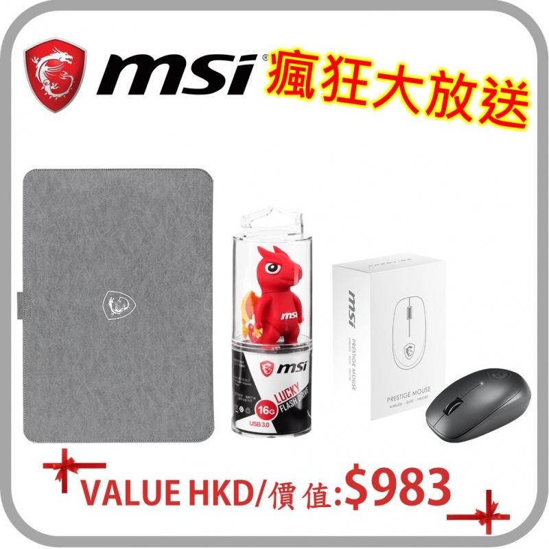 "MSI Prestige 14 EVO 14""專業創作者筆記型電腦 ( i7-1185G7 / IRIS XE )"