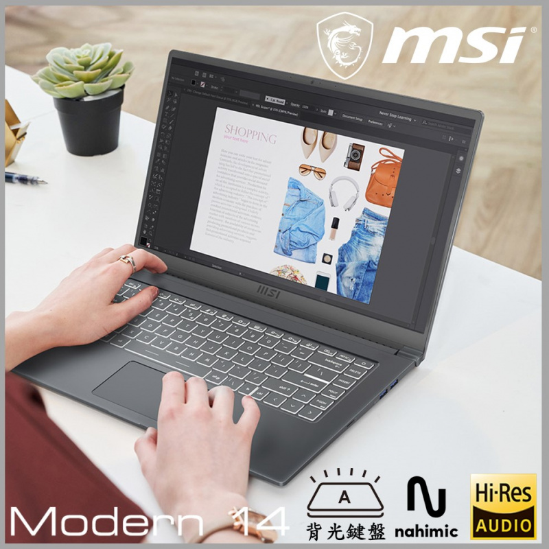 "MSI Modern 14 B10RBSW 14""專業創作筆記電腦 ( i7-10510U / MX350 / Carbon Grey )"