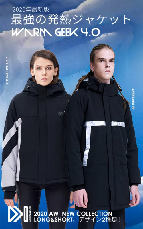 日本爆賣 Warm Geek 4.0 主動式發熱外套 (2020最新款)