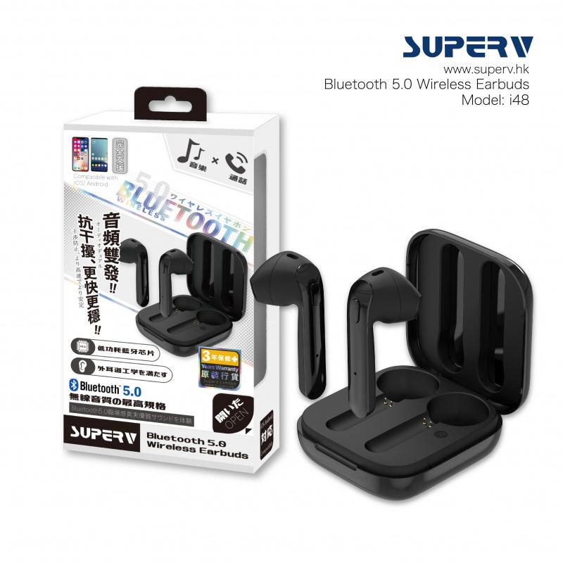 SuperV i48 藍牙5.0 真無線耳機