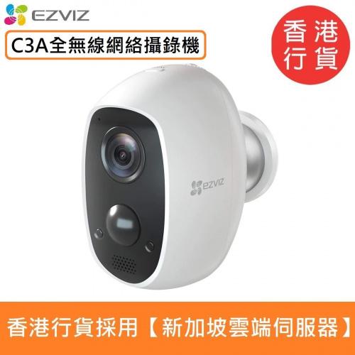 EZVIZ C3A 全無線智能網絡攝錄機
