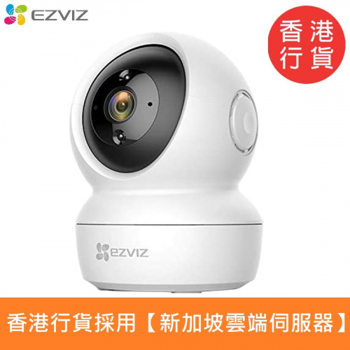 EZVIZ - C6N 全高清360度視角智能鏡頭