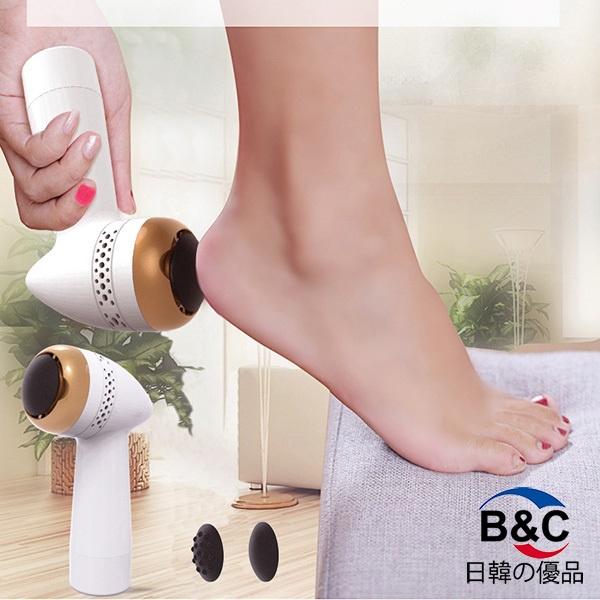 韓國B&C 新款充電去死皮修腳磨腳器 專業智能修腳