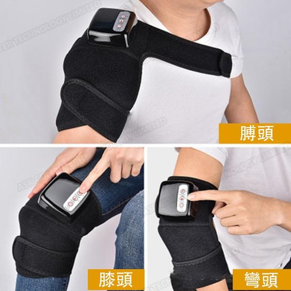 B&C 多功能充電熱敷護膝關節按摩理療儀