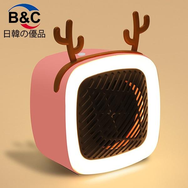 B&C 迷你桌面暖風機