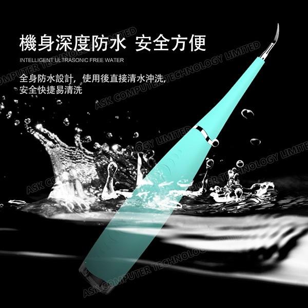韓國B&C家用高頻振動電動潔牙器 牙結石去除器