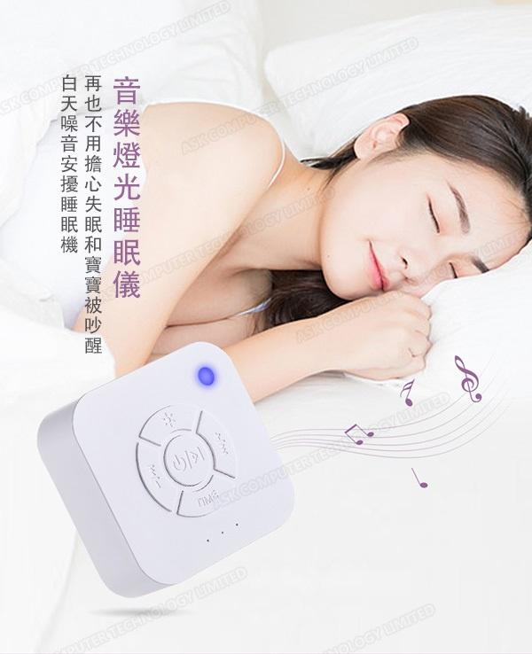 韓國B&C 兒童嬰兒睡眠安撫儀音樂睡眠儀