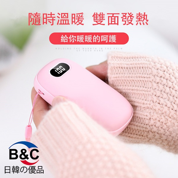 B&C 新款大容量USB充電寶移動電源