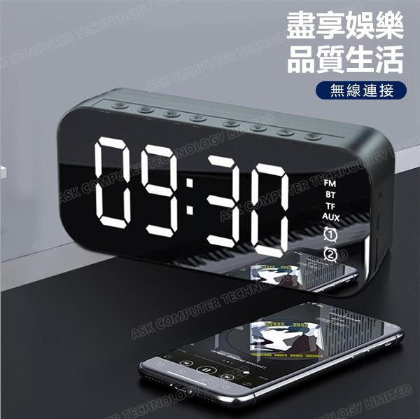 韓國B&C 新款藍牙FM鬧鐘插卡喇叭 迷你小鋼砲音箱