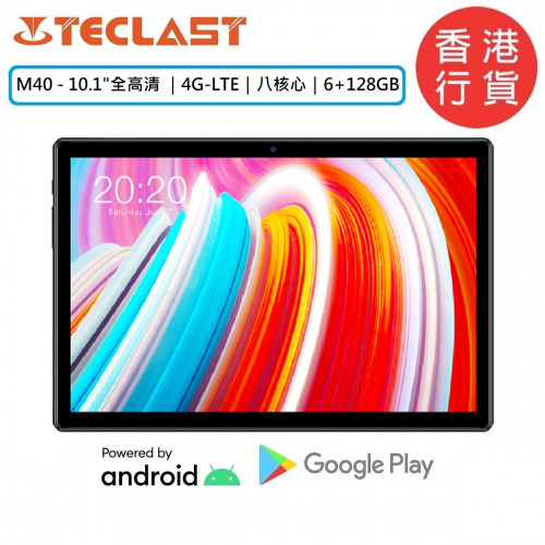 Teclast - M40 平板電腦 (6GB RAM + 128GB ROMT)