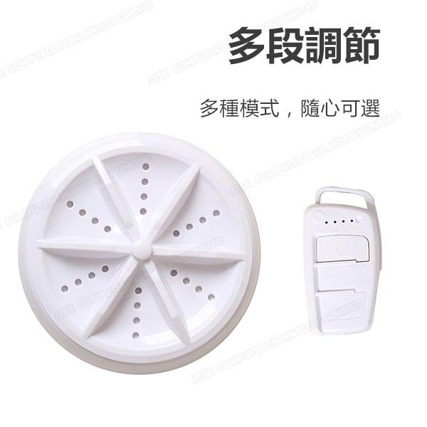 日本JTSK - 便攜式折疊桶超聲波渦輪洗衣機 清洗襪子內褲 懶人神器