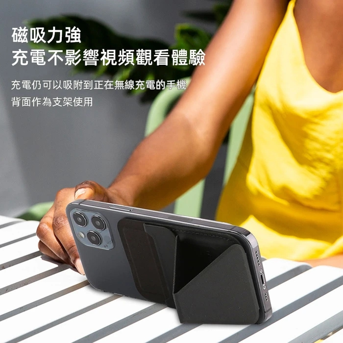 Moft X 磁吸手機支架 iPhone 12 專用 兼容 MagSafe