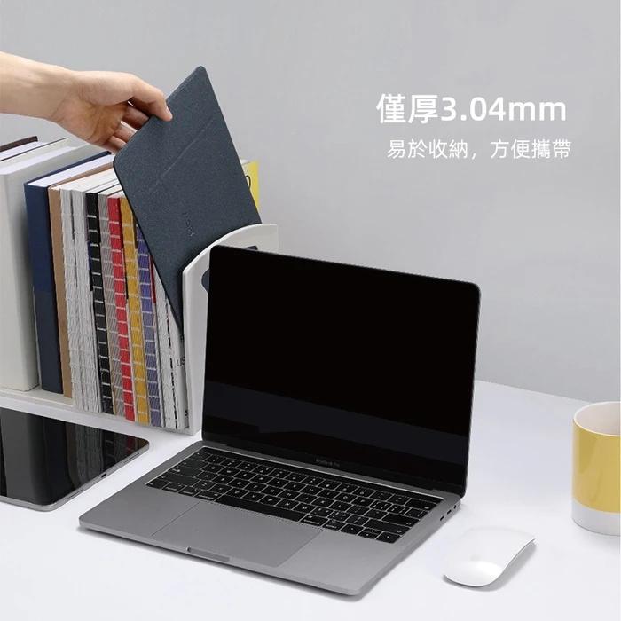 Moft Stand 隱形筆記本電腦支架 非黏貼 雙角度款