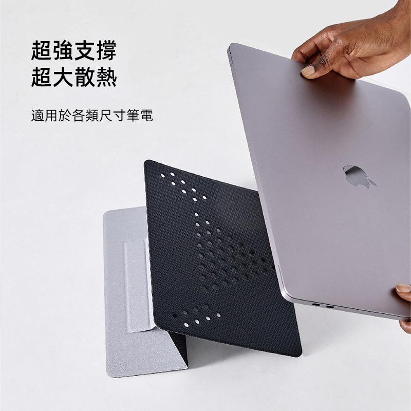 Moft Stand 隱形筆記本電腦支架 非黏貼款 (兩色)