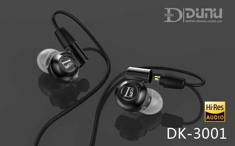 DUNU DK-3001 四單元圈鐵耳機