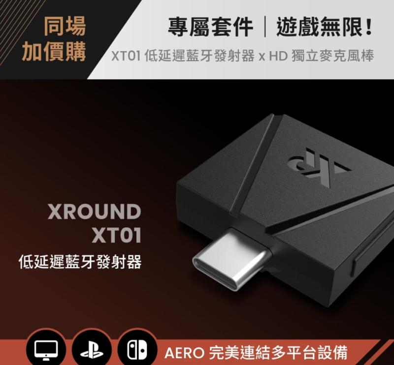 XROUND AERO 真無線藍牙耳機